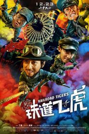 Railroad Tigers streaming vf