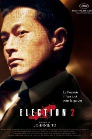 Election 2 streaming vf